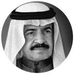 Hamad Ibn Isa al Jalifa