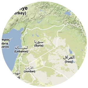 mapas__0000s_0011_siria