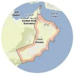 mapas__0000s_0013_oman