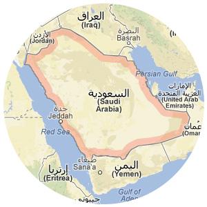 mapas__0000s_0027_arabia-saudita