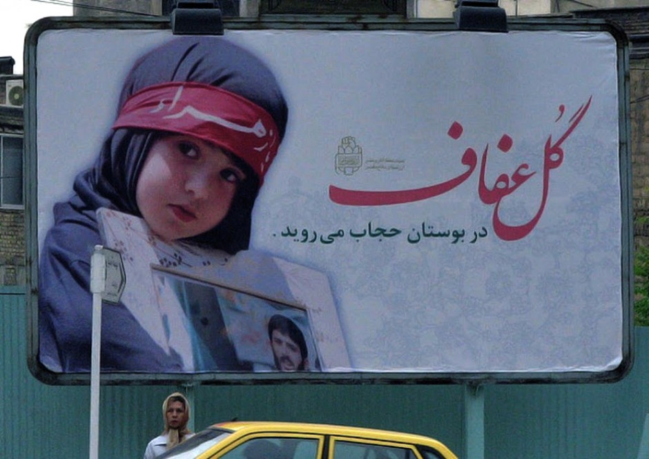 nina-irani-hijab (1)