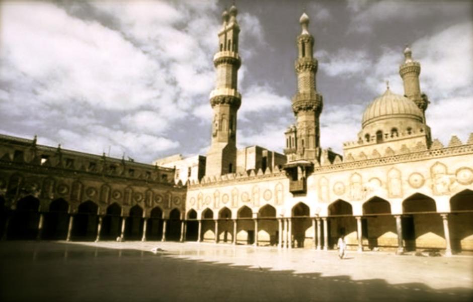 Universidad Al Azhar