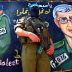 Campamento infantil para aprender a secuestrar israelíes