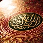 El Corán, parque temático