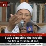 La pulsión de muerte de Yusuf al Qaradawi