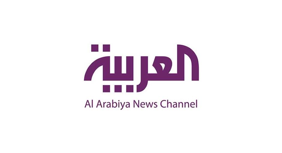alarabiya