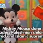 Educación para el odio