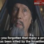 antisemitismo-jaibar