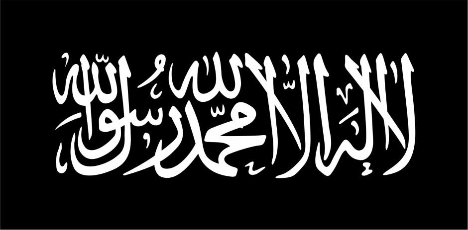 bandera-al-qaeda
