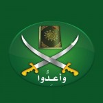 Bandera de la Hermandad Musulmana.