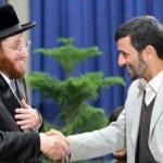 Matar judíos por odio a Israel