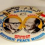 Israel ama a Sisi