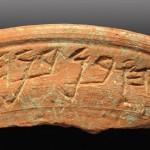Letras de 2.700 años