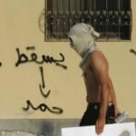 ¿Primavera Árabe o Caja de Pandora?
