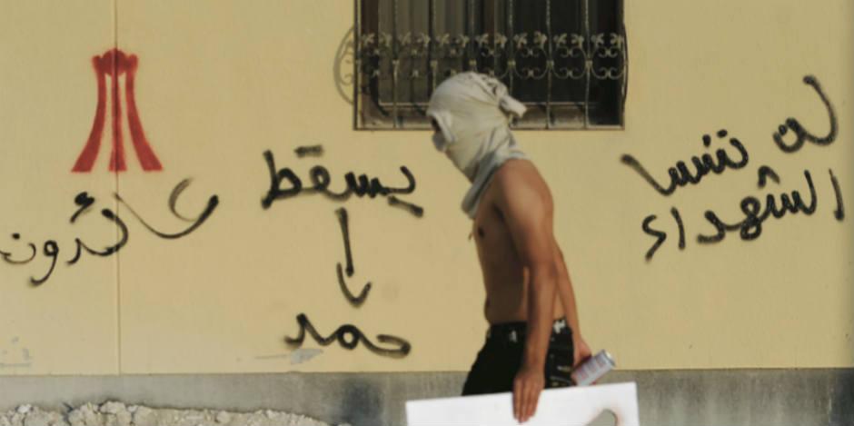 sectarian-gulf-detalle-portada