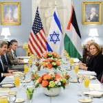 La Autoridad Palestina y su 'Comité de Asuntos Israelíes'
