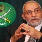 Pena de muerte para el líder de los Hermanos Musulmanes
