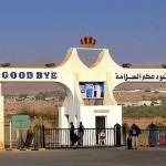 ¿Quiere Jordania que los palestinos controlen la frontera?