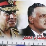 La incompetente campaña antiislamista de Sisi