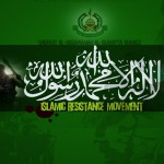 El juego del poder en Hamás