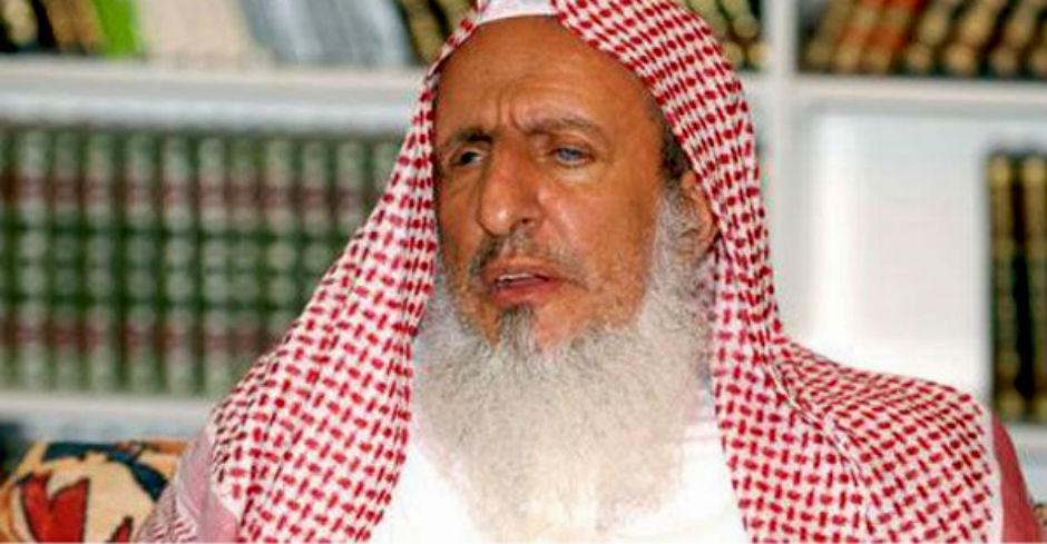 Abdulaziz ben Abdulá, gran muftí de Arabia Saudí.