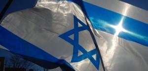 Bandera de Israel.