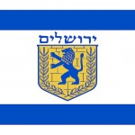 flag_of_jerusalem_2000px
