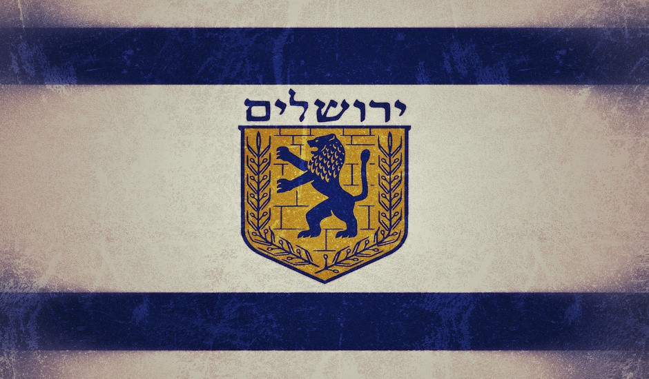 Bandera de Jerusalén.