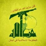 Bandera de Hezbolá.