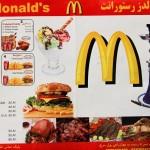 Se van las tropas, llega McDonald's