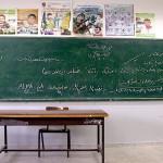 La importancia de los nuevos libros de texto de Hamás