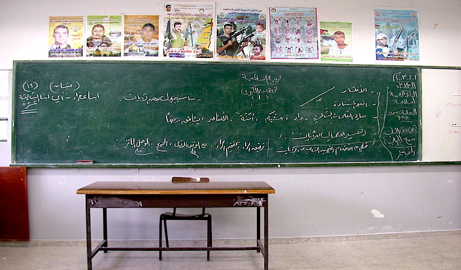 aula palestina