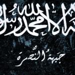 Bandera del Frente Al Nusra.