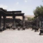 Arqueología en Israel: qué leer