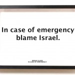 Los antisemitas y sus apologetas judíos