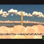 iran-ataque-israel