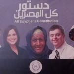 Egipto: aplastante victoria del 'sí' en el referéndum constitucional