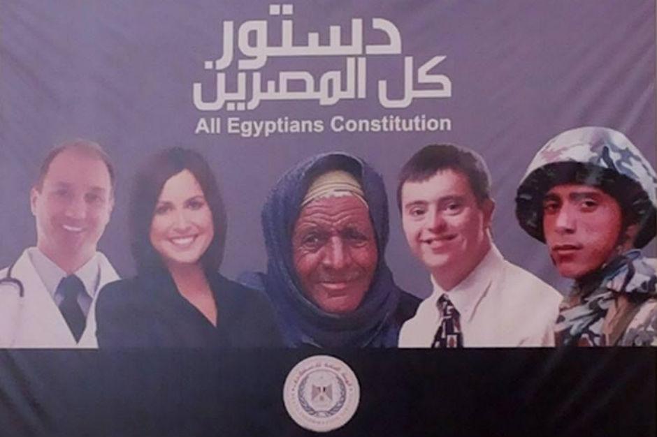 constitucion-egipto