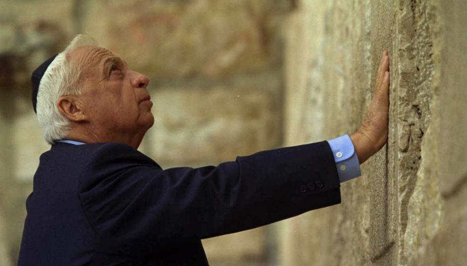 ariel-sharon-muro-lamentos