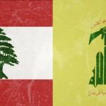 líbano hezbolá