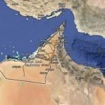 La emergencia de Emiratos