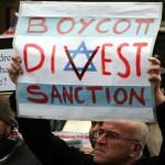 El BDS, una amenaza para todo Oriente Medio