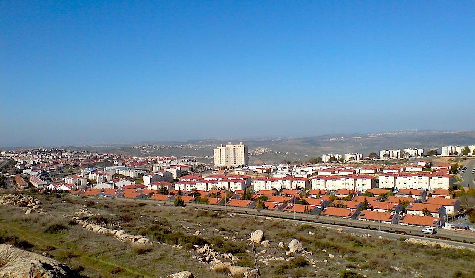 Asentamiento israelí de Ariel.