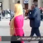 Acoso sexual en la Universidad egipcia