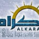 alkarama