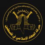 Bandera de la Yihad Islámica Palestina.