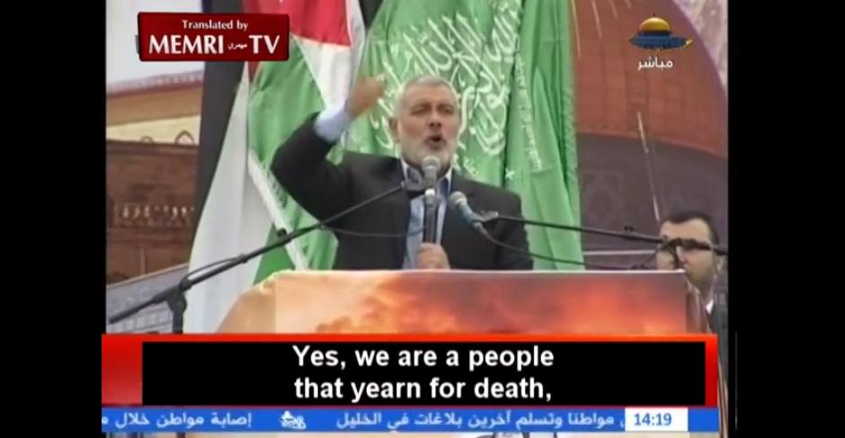 Haniye hace un discurso en Gaza