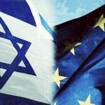 Israel y la Unión Europea