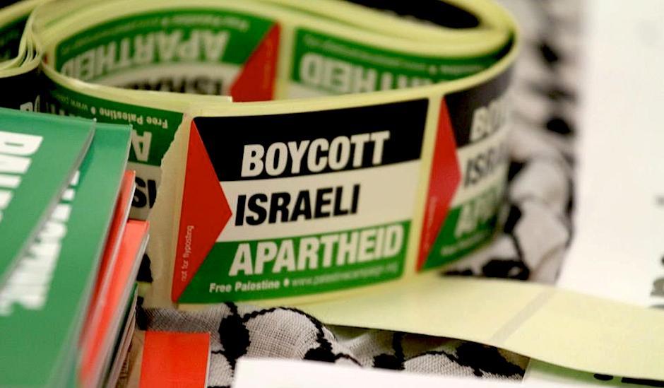 Campaña de boicot contra Israel y los judíos