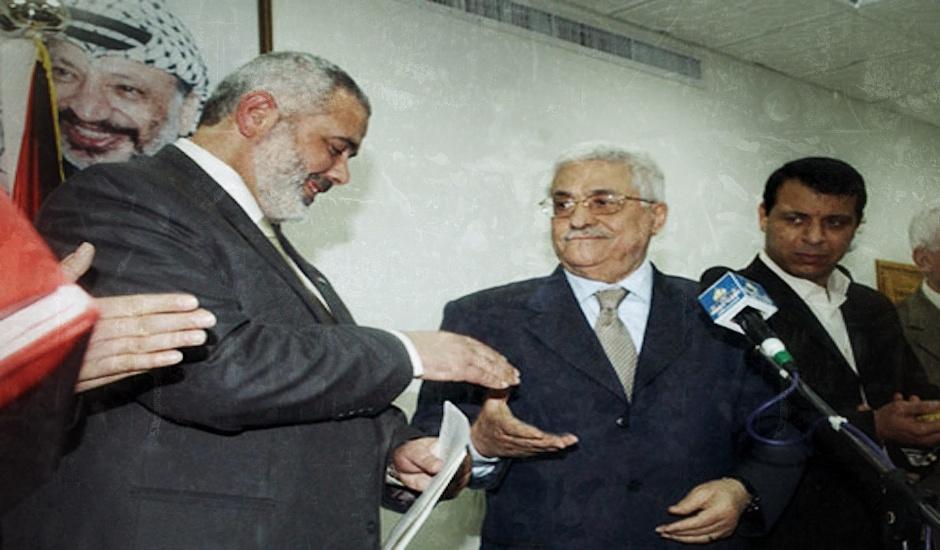 Ismaíl Haniyeh y Mahmud Abás.